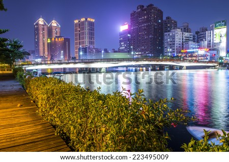 KAOHSIUNG, TAIWAN, 11 MAY 2014: Southern located in Taiwan, is a port city, has developed rapidly in recent years, many foreign visitors have come to play and 11 May 2014 in Kaohsiung.