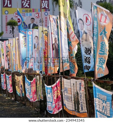 KAOHSIUNG, TAIWAN -- NOVEMBER 28, 2014: Local election 2014 in Taiwan. A veritable forest of election flags promotes the candidates of the various parties.  - stock photo