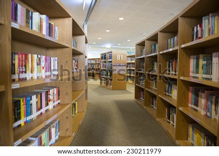 KAOHSIUNG - TAIWAN 13 NOVEMBER 2014: The new library opened in Kaohsiung - stock photo