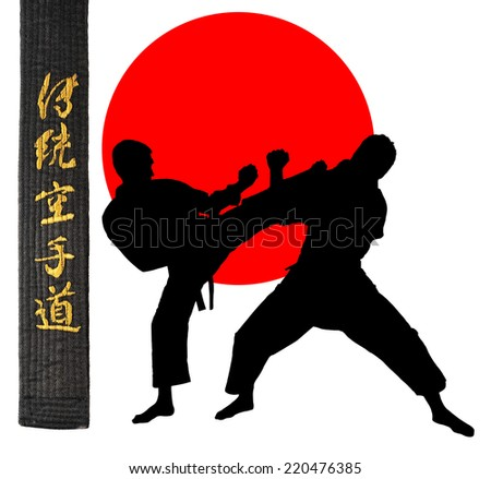 Karate athletes on the background of the Japanese flag on a white background.Character karate.silhouette.Black belt in karate. - stock photo