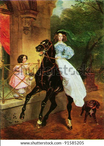 Karl Briullov (1799 - 1852) The Rider. 1832. The State Tretyakov Gallery. Reproduction of old postcards, USSR, circa 1983
