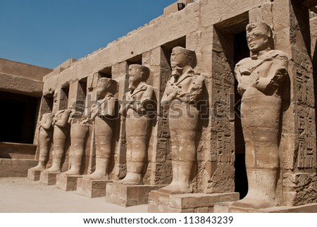 Karnak Temple Complex in Luxor - stock photo