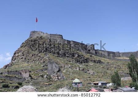 Kars Citadel - stock photo