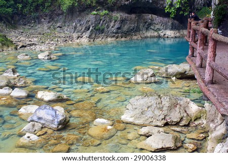 karst topography of the Seven Big Holes park in Libo city, China - stock photo