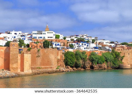 Kasbah of the Udayas near the Bou Regreg river in Rabat, Morocco - stock photo