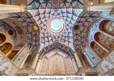 Kashan, Iran - December 9, 2015: Ornamental ceiling of Borujerdi Historical House in Kashan, Iran - stock photo