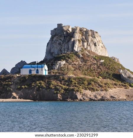 Kastri,island,Kos - stock photo