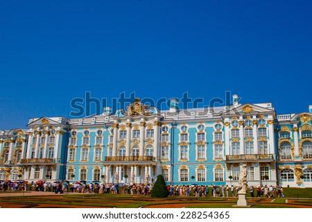 Katherine's Palace in Tsarskoye Selo (Pushkin), Saint Petersburg, Russia - stock photo