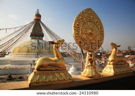 KATHESIMBHU STUPA - stock photo