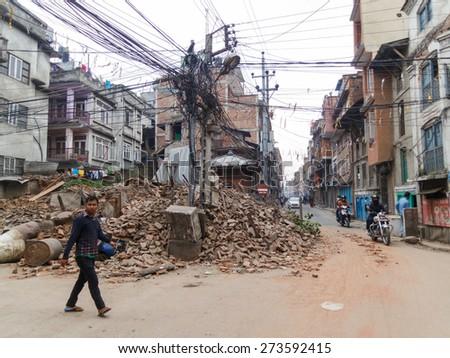 KATHMANDU, NEPAL - APRIL 26, 2015: Destoyed temple after the 7.8 earthquake hit Nepal on 25 April 2015. - stock photo