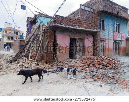 KATHMANDU, NEPAL - APRIL 25, 2015: Detroyed house after the 7.8 earthquake which hit Nepal. - stock photo