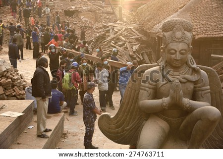 KATHMANDU, NEPAL - APRIL 29, 2015: Durbar Square which was severly damaged after the major earthquake on 25 April 2015. - stock photo