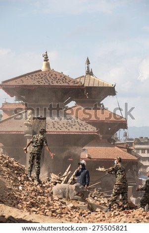 KATHMANDU, NEPAL - APRIL 29, 2015: Patan dubar Square which was severly damaged after the major earthquake on 25 April 2015.
