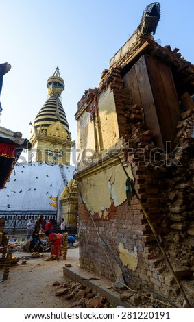 KATHMANDU, NEPAL - MAY 22, 2015: Swayambhunath, a UNESCO World Heritage Site, was severely damaged after two major earthquakes hit Nepal on April 25 and May 12, 2015. - stock photo