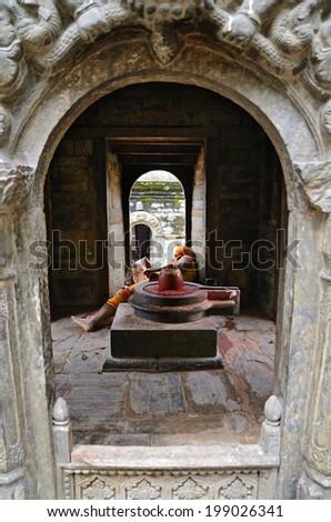 near stone Shiva lingam in Pashupatinath Shiva Linga