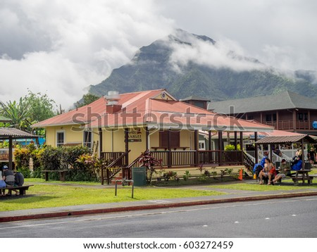 KAUAI, USA - MAR 4: Restaurants and a shopping area on March 4, 2017 on Kauai, Hawaii. Hanalei is one of the most popular tourist areas on the island of Kauai and is on the north shore.