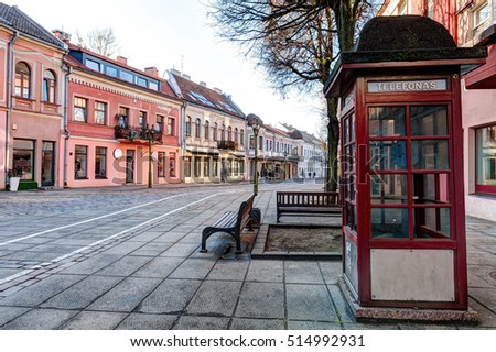 KAUNAS, LITHUANIA - 08 NOVEMBER 2016: Vintage public telephone booth. Old Town district. Kaunas, Lithuania.