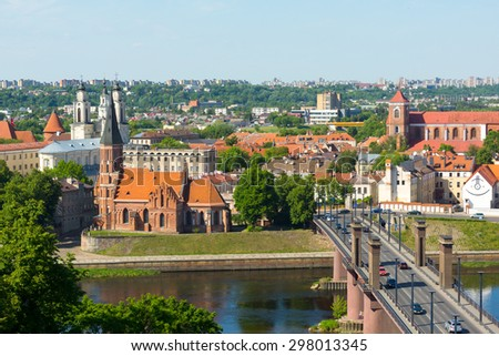 Kaunas old town day time landscape, Lithuania - stock photo