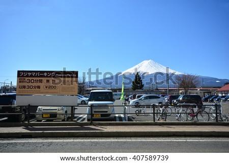 Kawaguchiko, Japan - March 17,2016 : Mt. Fuji from Kawaguchiko Station, Yamanashi,Japan - stock photo