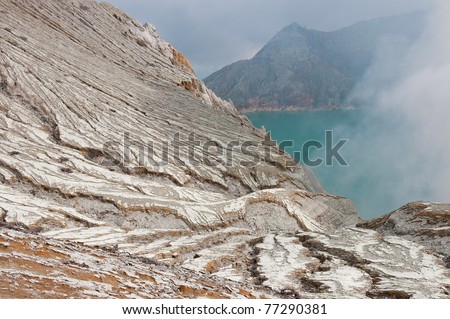 kawah ijen volcano with a view into the crater