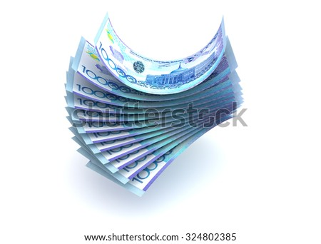 Kazakh Tenge (isolated with clipping path) - stock photo