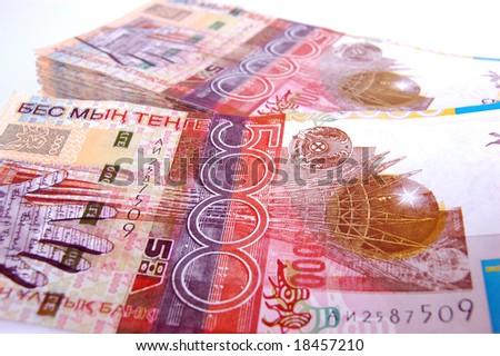 Kazakhstan Banknotes - stock photo