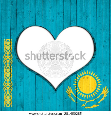 Kazakhstan flag of wood,heart and wood background - stock photo
