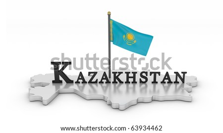 Kazakhstan Tribute/Digitally rendered scene with flag and typography - stock photo