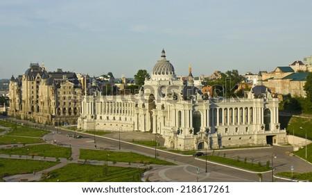 Kazan, capital of republic Tatarstan, Palace of Agriculture.  - stock photo