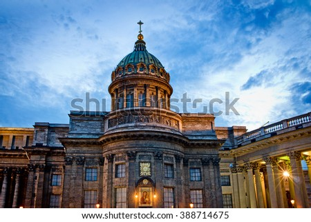 Kazan Cathedral at nights in Saint Petersburg, Russia - stock photo