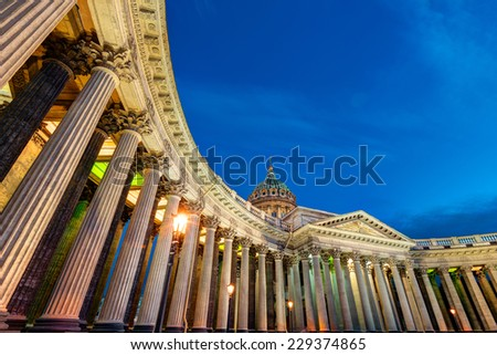 Kazan Cathedral at White Nights in Saint Petersburg, Russia - stock photo