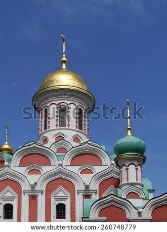 kazan cathedral in Moscow - stock photo
