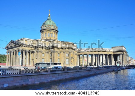 Kazan Cathedral in St. Petersburg - stock photo