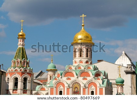 Kazan Cathedral is a Russian Orthodox church located on the northeast corner of Red Square in Moscow. - stock photo