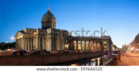 Kazan Cathedral  (Kazanskiy Kafedralniy Sobor) in St. Petersburg during the White Nights in the summer - stock photo