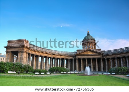 Kazan Cathedral on Nevsky Prospect in St. Petersburg, Russia - stock photo
