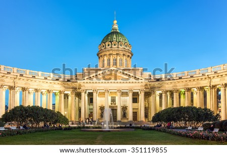 Kazan Cathedral, St Petersburg, Russia - stock photo