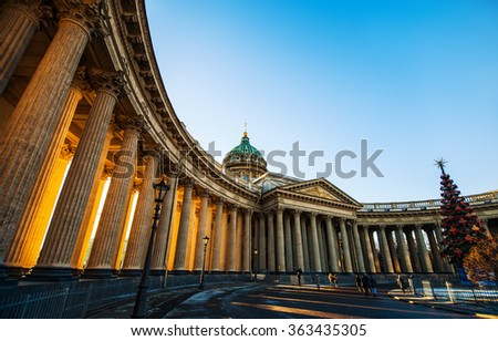 Kazan Cathedral, St. Petersburg, Russia - stock photo