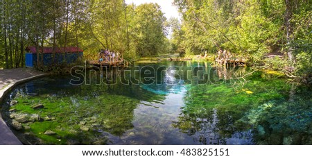 Kazan, RUSSIA - August 24, 2016: Blue Lake - a part of the national park, one of landmarks of Kazan (Tatarstan).