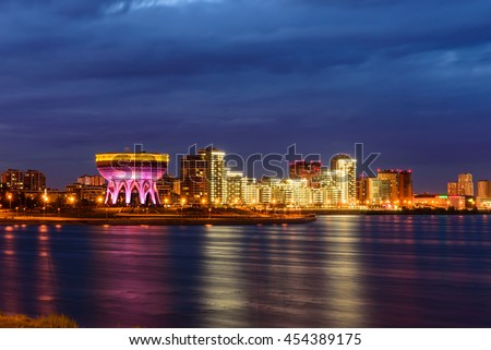 "Kazan, Russia - June 12, 2016: a view of the night city and Family centre ""Kazan""."