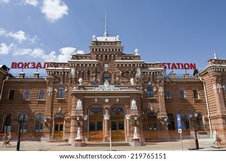 KAZAN, RUSSIA - JUNE 01, 2013: railway station in Kazan, republic of Tatarstan, has been built in 1896. - stock photo