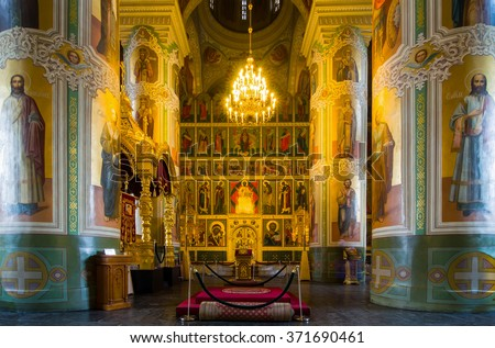 KAZAN, RUSSIA - MAY 3, 2015: Interior of the Annunciation Cathedral of Kazan Kremlin. Icons, frescoes and iconostasis. Built in 1561-??1562. UNESCO World Heritage Site. Kazan, Tatarstan, Russia. - stock photo