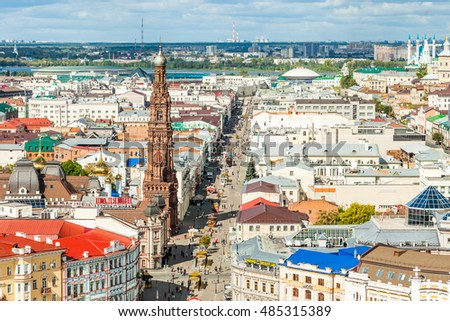 KAZAN, RUSSIA - SEPTEMBER 10, 2016: Aerial view of Bauman street and the bell tower of the Epiphany Cathedral, Kazan, Russia.