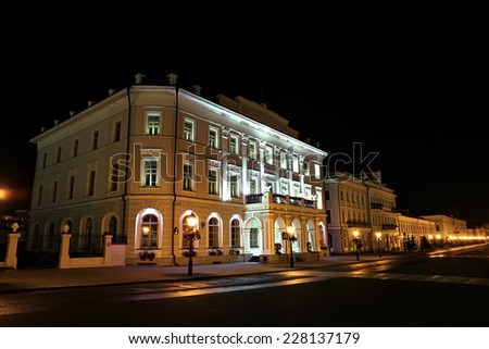 KAZAN, RUSSIA - SEPTEMBER 15: City hall building on September 15, 2014 in Kazan, Russia
