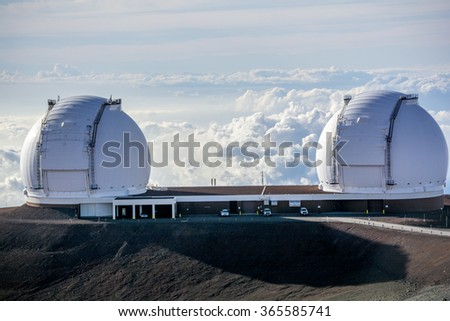 Keck observatory - stock photo