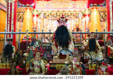 KEELUNG, TAIWAN - 19 SEPTEMBER 2014: Statues in the Dianji Temple. The temple has been among the city most iconic religious sites since 1875 and is famous for its stone statues of marine life - stock photo