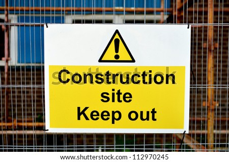 Keep out sign on construction site - stock photo