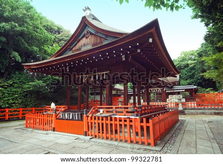 Kenkun shrine (????, Kenkun-jinja), also known as Takeisao Shrine, is located on the east side of Funaoka hill in Kyoto, Japan. - stock photo