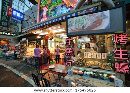 KENTING, TAIWAN - FEBRUARY 11: Street restaurant and colorful shops on February 11, 2013 in Kenting - stock photo