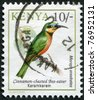 KENYA - CIRCA 1993: Postage stamp printed in Kenya, shows a bird the cinnamon-chested bee-eater (Merops oreobates), circa 1993 - stock photo